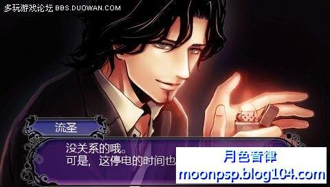 PSP《最后的伴侣 猫之俱乐部》中文版下载