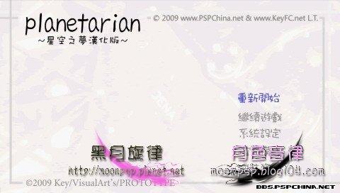 20090321_fc560770a183b9851b15UXeEPFZilVt2.jpg