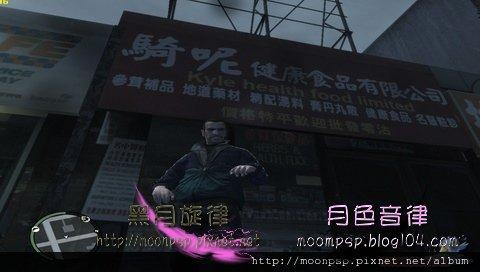 俠盜車手:罪惡都市 3