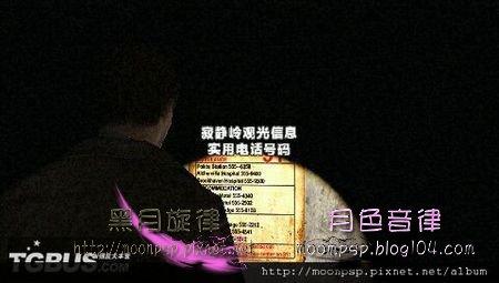 沉默之丘系列EX2 5.jpg