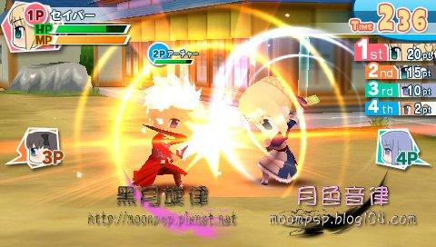 PSP《Fate/Tiger 大乱斗》日版下载