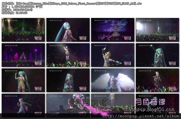 [DHR-Raws][Hatsune_Miku][Mikupa_2012_Taiwan_First_Concert][HDTV][720P][AVC_Hi10P_AAC].mkv