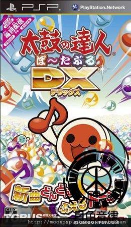 太鼓達人dx.jpg